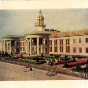 Аэропорт. Львов, 1960 год
