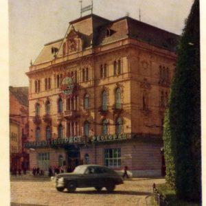 """Intourist"" Hotel. Lvov, 1960"