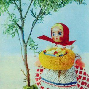 Птичникца, 1968 год