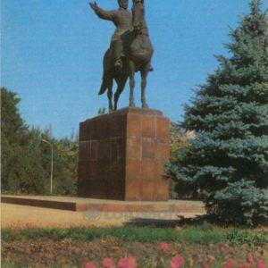 Monument MV Frunze. Frunze (1974)