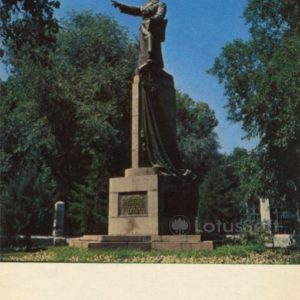 Monument to General IV Panfilov. Frunze (1974)