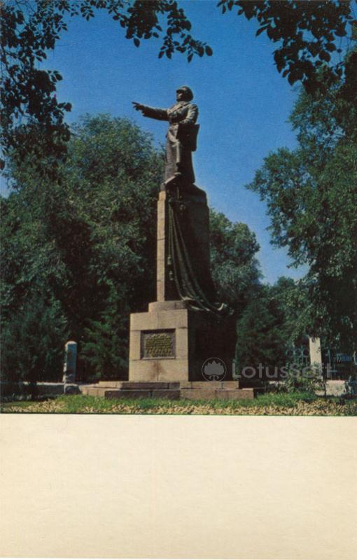 Памятник генералу И.В. Панфилову. Фрунзе (1974 год)