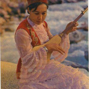 Киргизская мелодия (1974 год)