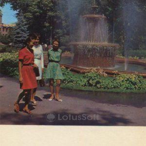 Центральный сквер. Фрунзе (1974 год)