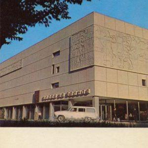 Дом-музей М.В. Фрунзе (1974 год)