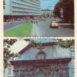 """""""Lviv"""" hotel. Boim Chapel. Lvov, 1984"""