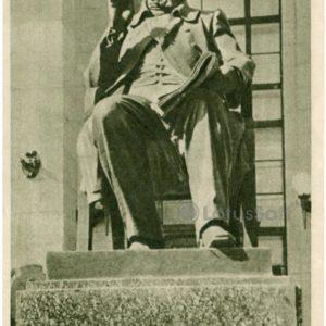 Памятник М. И. Глинке. Запорожье, 1957 год