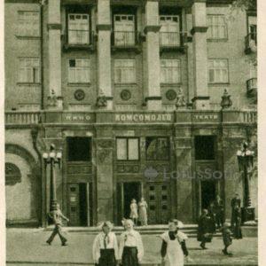"""Cinema """"Komsomolets"""". Zaporozhye, 1957"""
