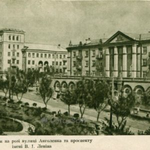 Угол ул Анголенка и пр Ленина. Запорожье, 1957 год
