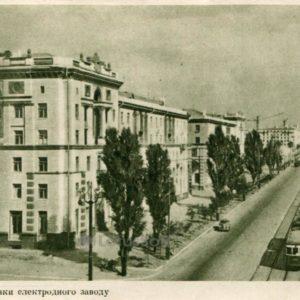 Dwelling houses Electrode Plant. Zaporozhye, 1957