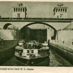Dnipro gateway them. Lenin. Zaporozhye, 1957