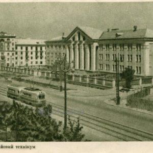 Aluminum College. Zaporozhye, 1957