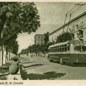 Проспект имени Сталина. Запорожье, 1957 год