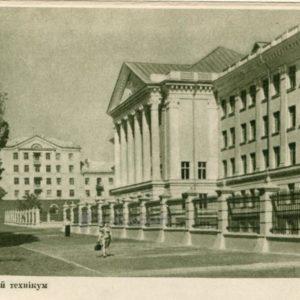 Civil Engineering. Zaporozhye, 1957