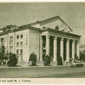 Concert Hall Glinka. Zaporozhye, 1957
