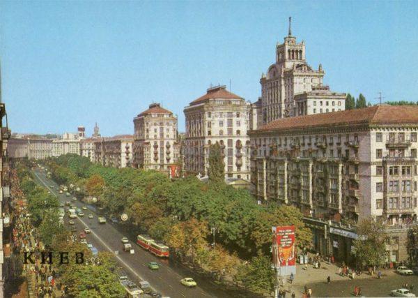 Крещатик. Киев, 1986 год