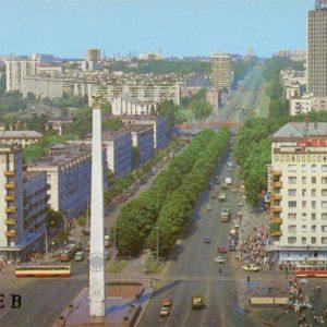 An obelisk in honor of the hero city Kiev in Victory Square. Kiev, 1986