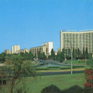 """Slavutich"" Hotel. Kiev, 1986"