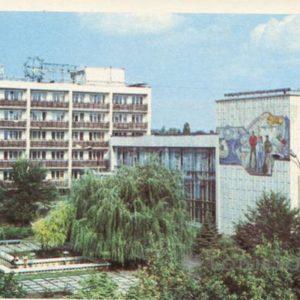 """""""Tourist"""" hotel. Voroshilovograd, 1986"""