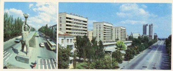 """Монумент """"Труженику Луганщины"""". Улица Коцюбинского. Ворошиловоград, 1986 год"""
