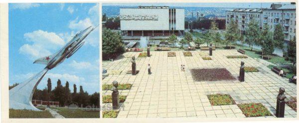 Памятный знака в честь героев летчиков. Монумент в честь героев  революции и гражданской войны. Ворошиловоград, 1986 год