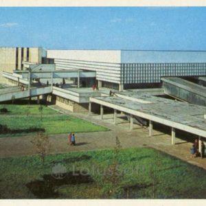 Bus station. Voroshilovograd, 1986
