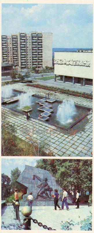 Здание областного краеведческого музея. Памятник железнодорожникам. Ворошиловоград, 1986 год