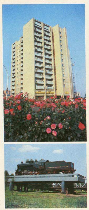 Новый высотный дом на 13-й линии. Памятник паравозостроителям города. Ворошиловоград, 1986 год