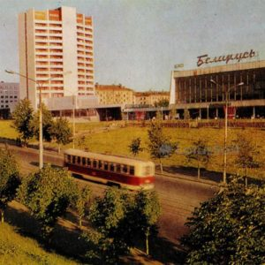 Moscow avenue. Vitebsk, 1976