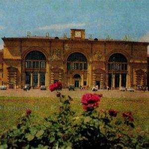 Train Station. Vitebsk, 1976