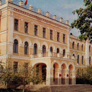 Administrative building. Vitebsk, 1976