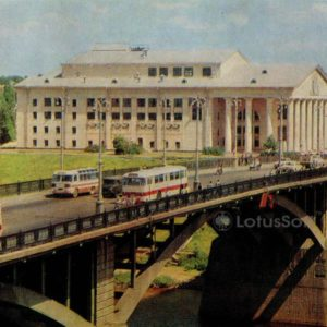 The building of the Belarusian State Drama Theater named after Yakub. Vitebsk, 1976