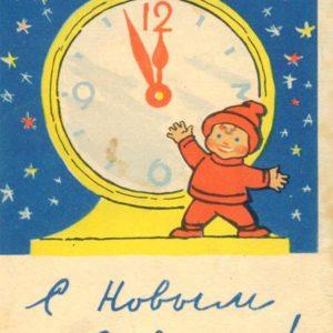 Happy New Year 1959
