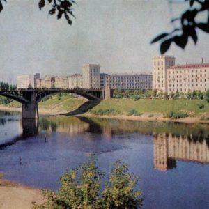 Western Dvina. Vitebsk, 1976