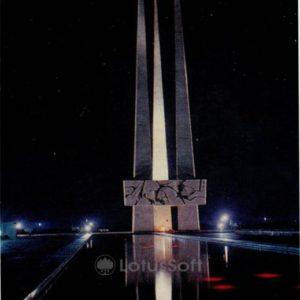Мемориал освободителям города. Витебск, 1976 год