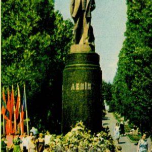 Памятник В.И. Ленину. Киев, 1966 год