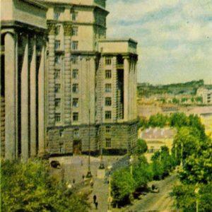 Здание Совета Министров УССР. Киев, 1966 год