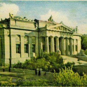 Государственный музей украинского искусства. Киев, 1966 год
