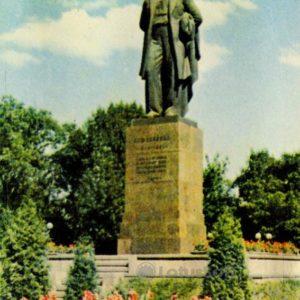 Памятник Т.Г.Шевченко. Киев, 1966 год