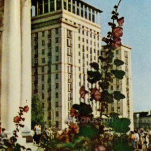 """Гостиница """"Москва"""". Киев, 1966 год"""