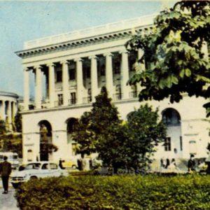 Киевская государственная консерватория им. П.И. Чайковского. Киев, 1966 год