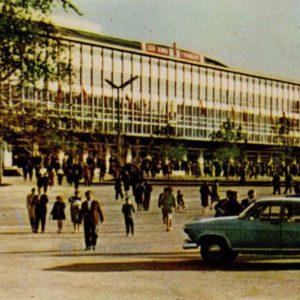 Дворец спорта. Киев, 1966 год