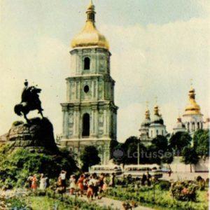 Bogdan Khmelnitsky Square. Kiev, 1966