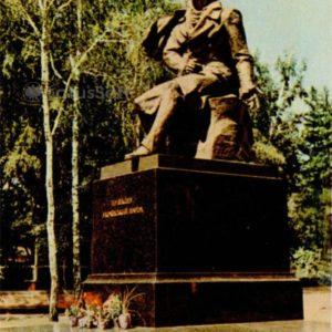 AS monument Pushkin. Kiev, 1966