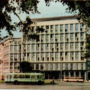 """Гостиница """"Днепр"""". Киев, 1966 год"""