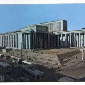 Библиотека имени В.И.Ленина. Москва, 1968 год