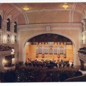 Большой зал Консерватории имени П.И.Чайковского. Москва, 1968 год