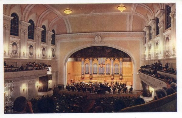 Great Hall of the Tchaikovsky Conservatory. Moscow, 1968