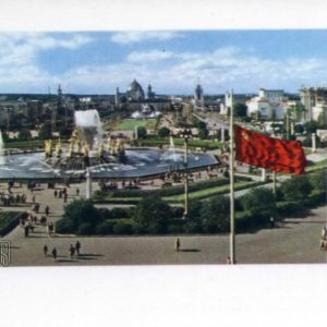All-Union Exhibition of Economic Achievements of the USSR. Moscow, 1968