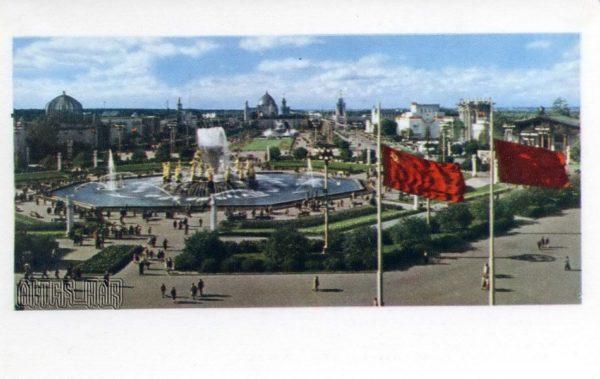 Всесоюзная выставка достижений народного хозяйства СССР. Москва, 1968 год